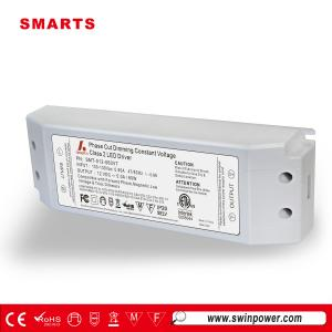dimmable led سائق 60w