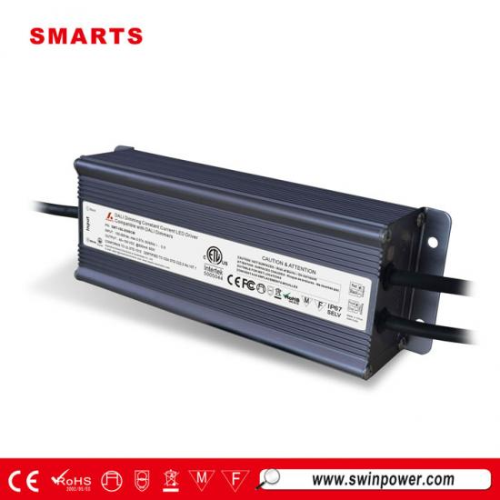 dali dimmable constant current led driver 50watt