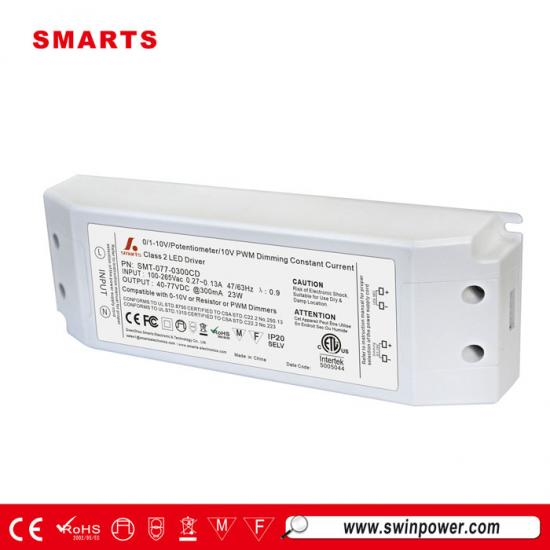0-10v dimmable constant current led light transformer